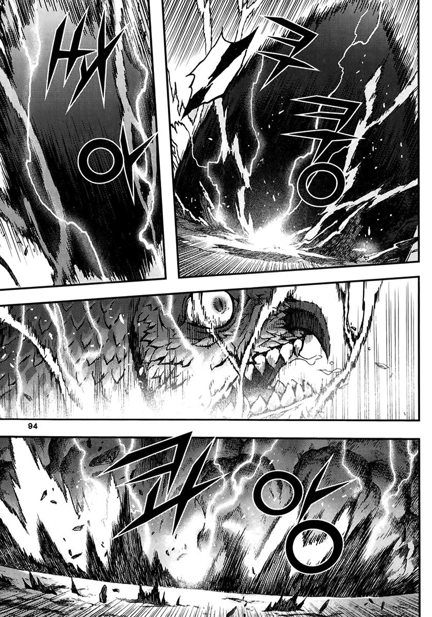 Demon King Ch.321