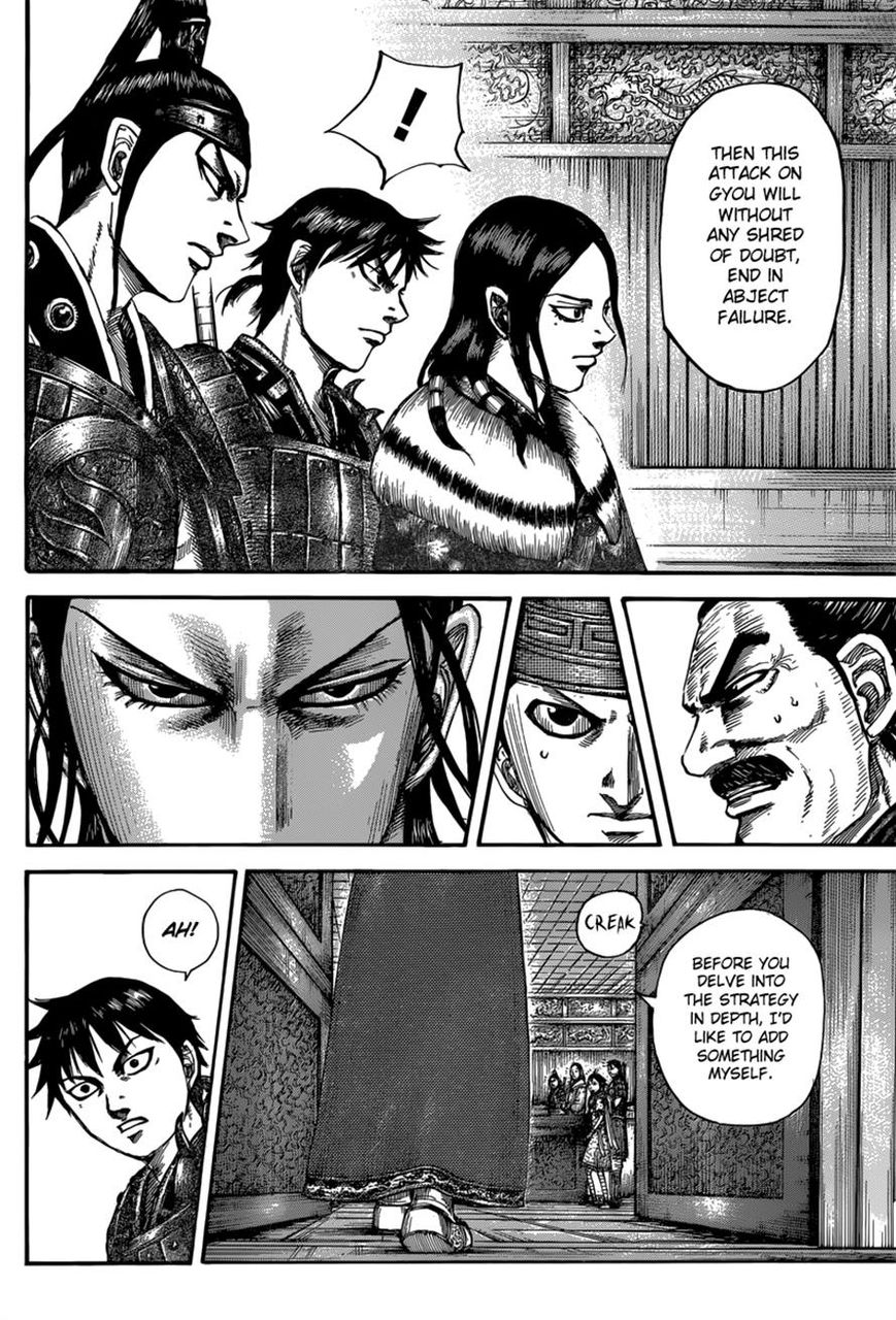 Kingdom - Chapter 502