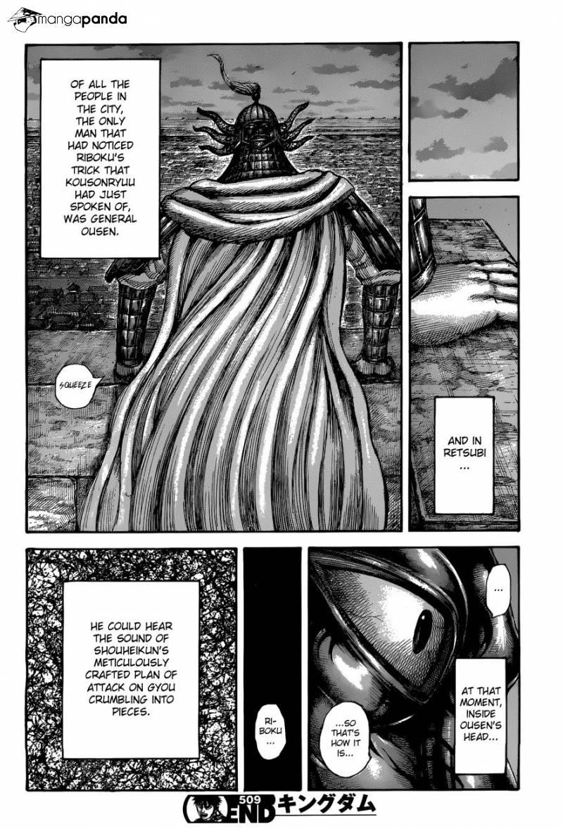 Kingdom - Chapter 515