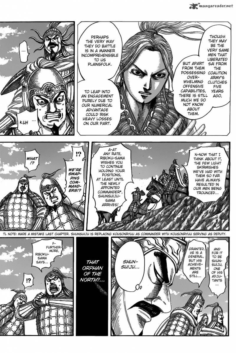 Kingdom - Chapter 524