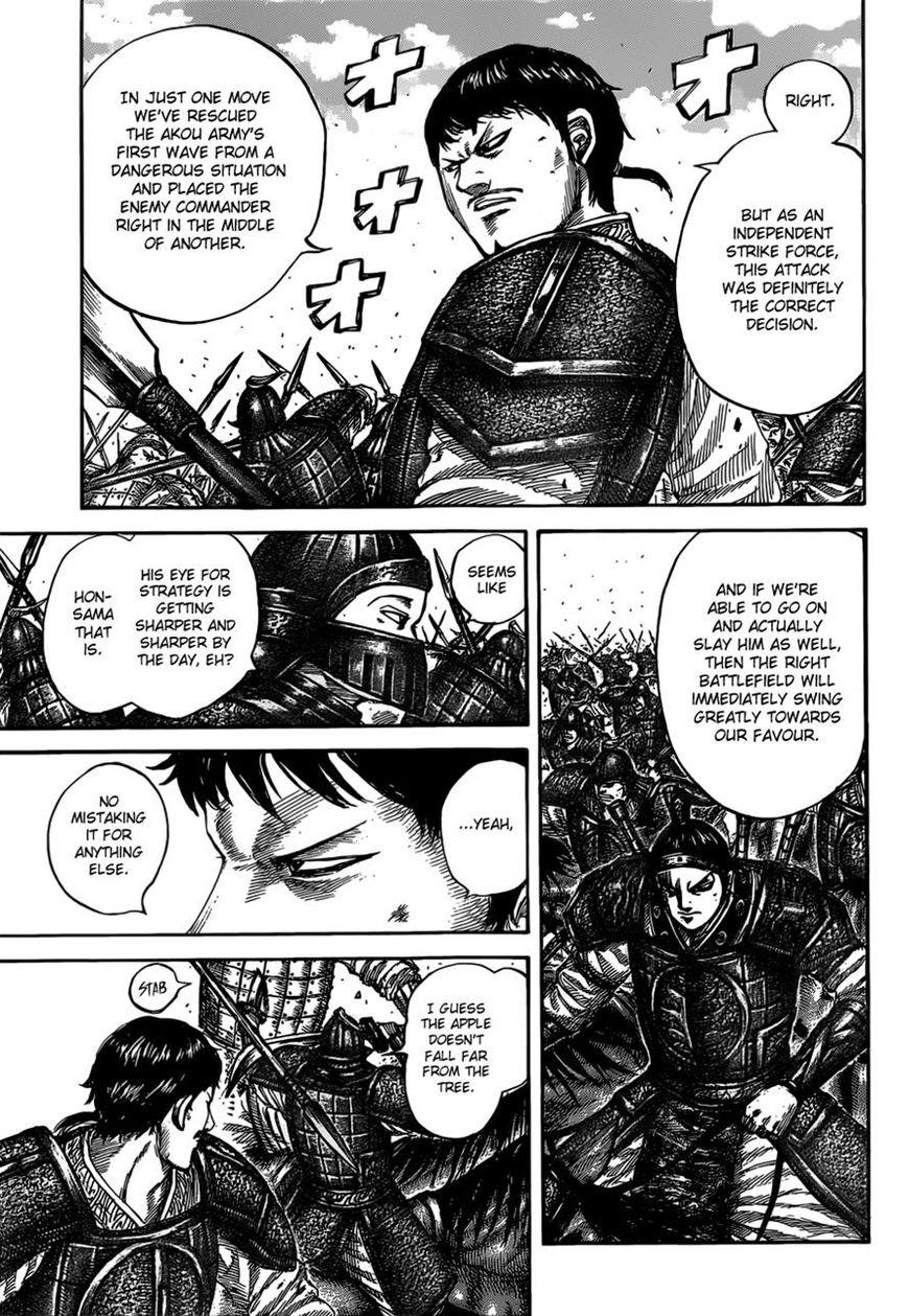 Kingdom - Chapter 531