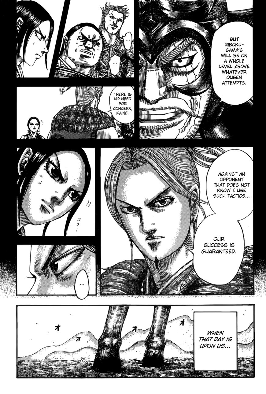 Kingdom - Chapter 537
