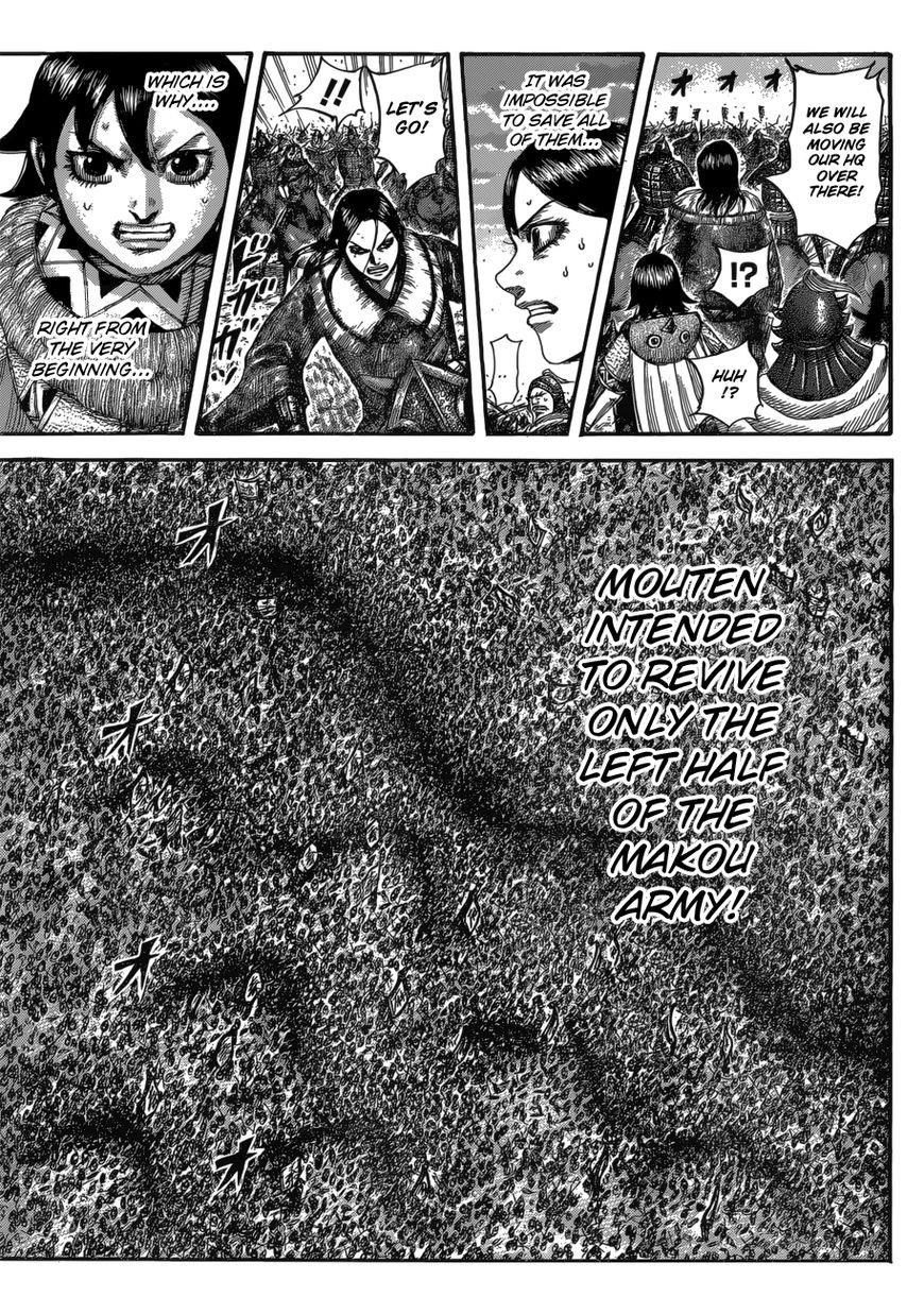 Kingdom - Chapter 540