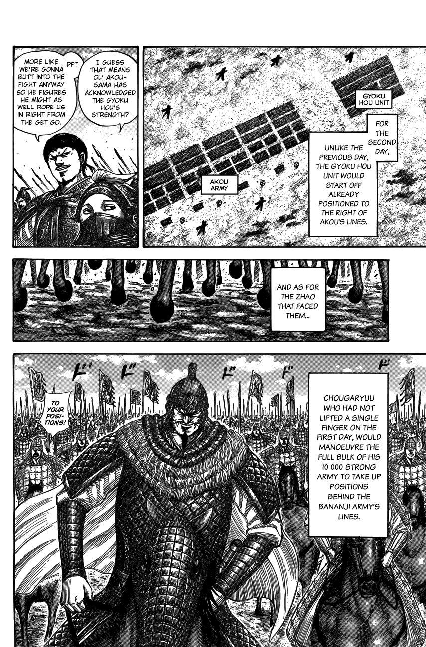 Kingdom - Chapter 544