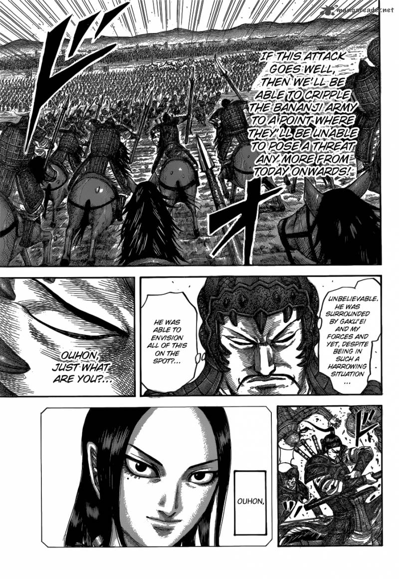 Kingdom - Chapter 545