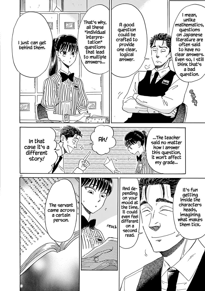 Koi wa Amaagari no You ni - Chapter 21