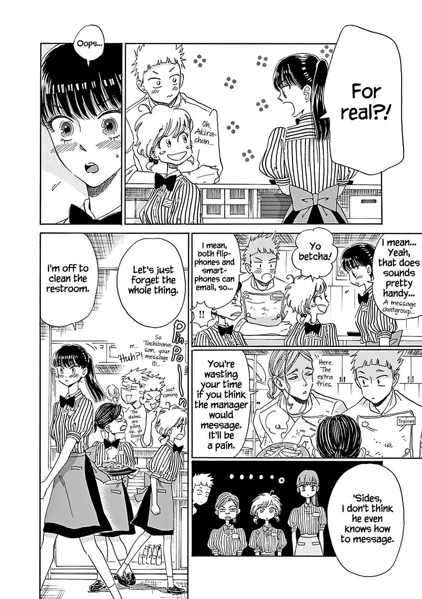 Koi wa Amaagari no You ni - Chapter 23