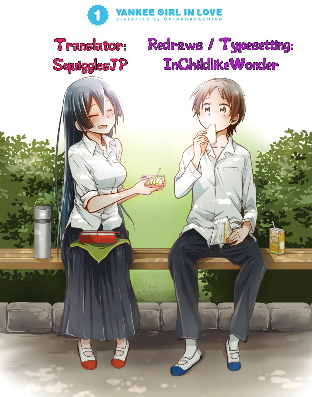 Koisuru Yankee Girl - Chapter 13