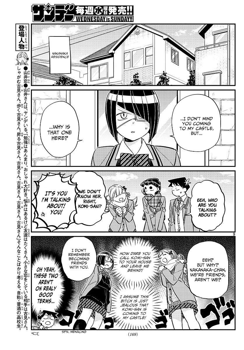 Komi-san wa Komyusho desu - Chapter 74