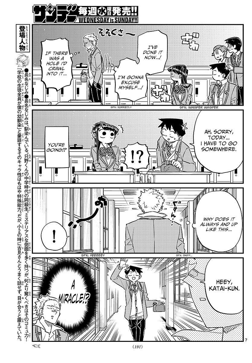 Komi-san wa Komyusho desu - Chapter 75