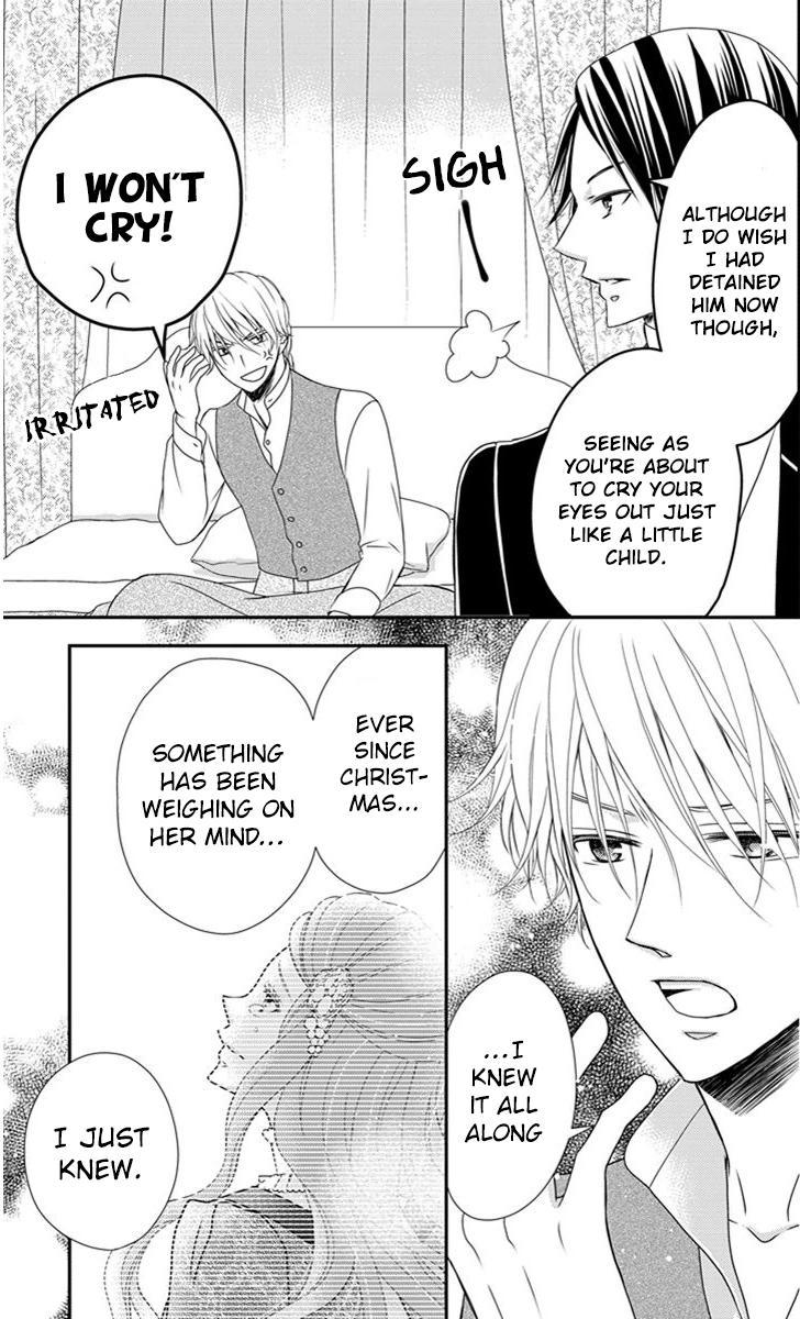 Kuro Hakushaku wa Hoshi o Mederu - Chapter 24