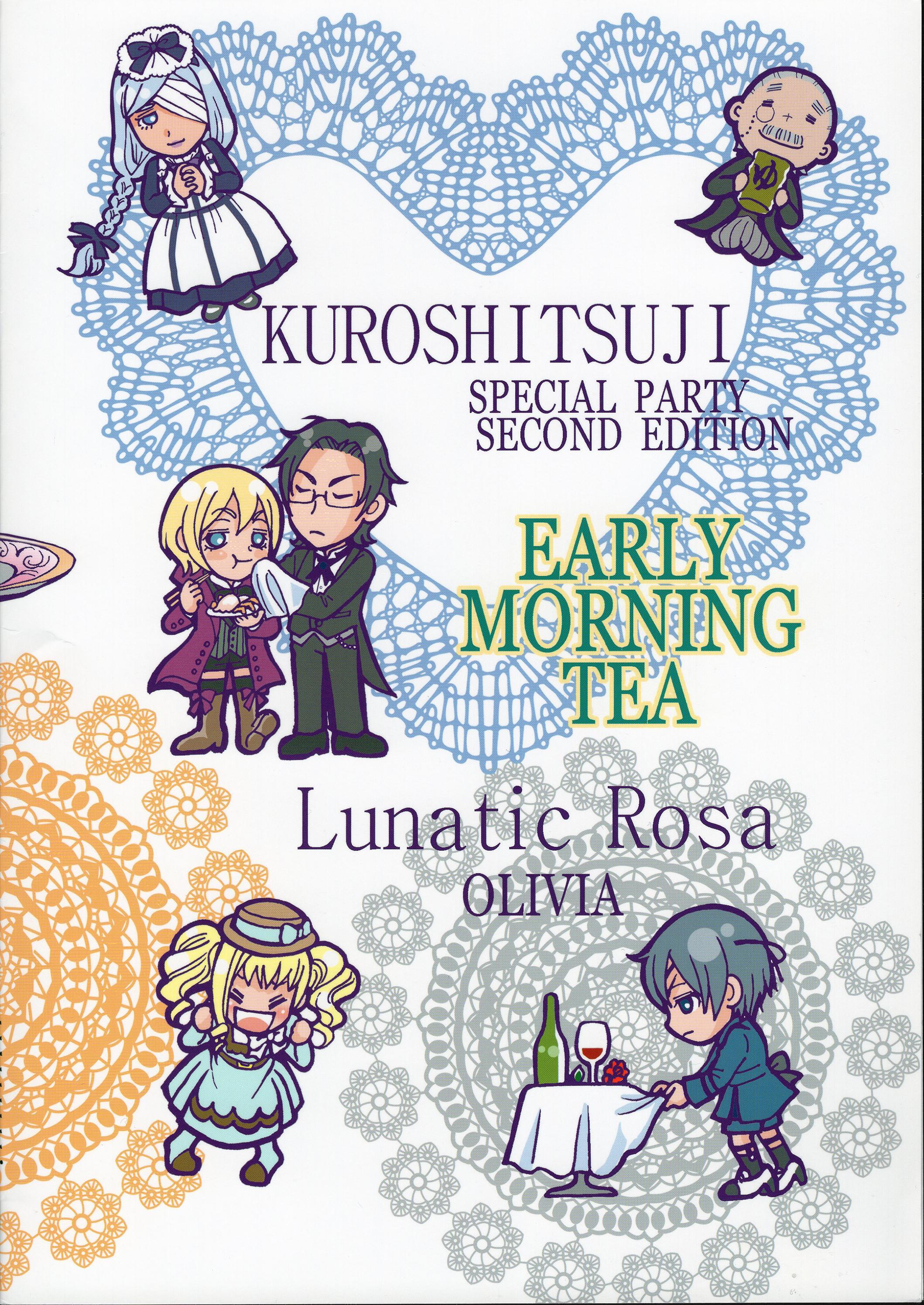 Kuroshitsuji (Black Butler) DJ - Early Morning Tea Ch.0