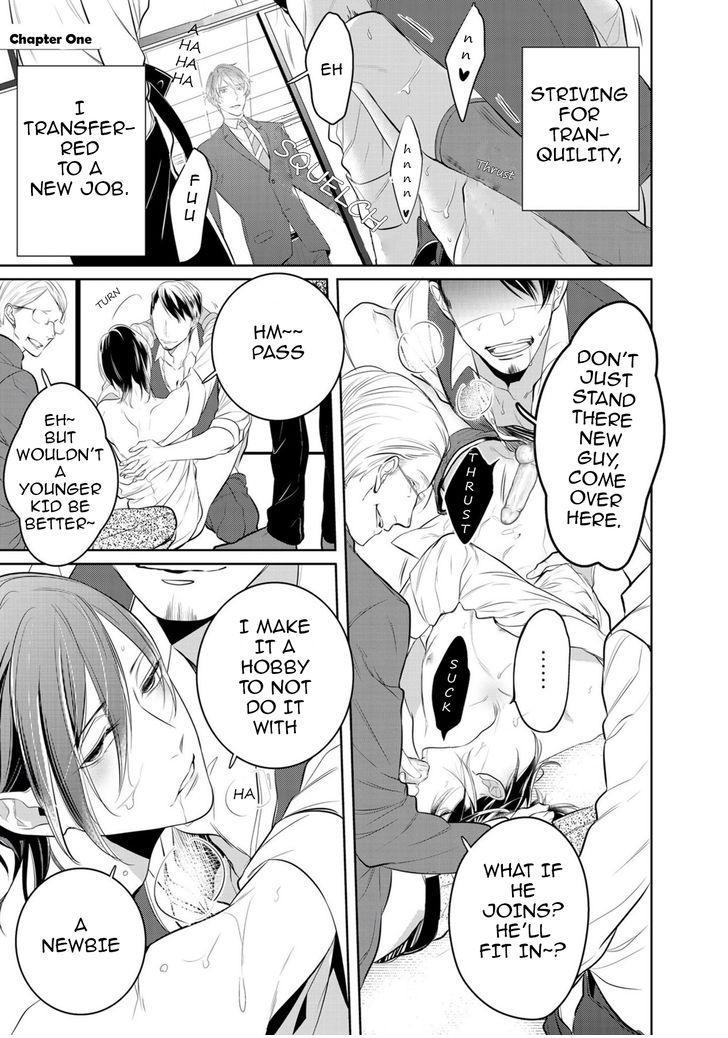 Kurui Naku No Wa Boku No Ban - Chapter 1