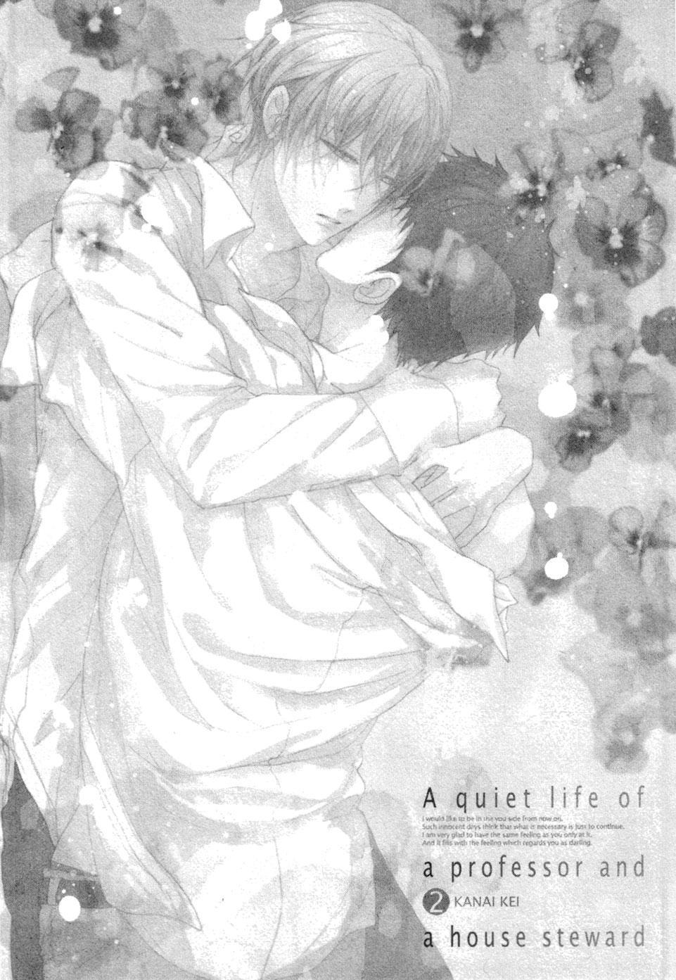 Kyouju to Shitsuji no Shizuka na Seikatsu