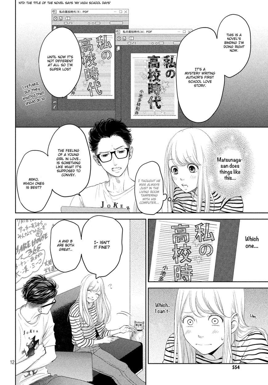 Living no Matsunaga-san Ch.3