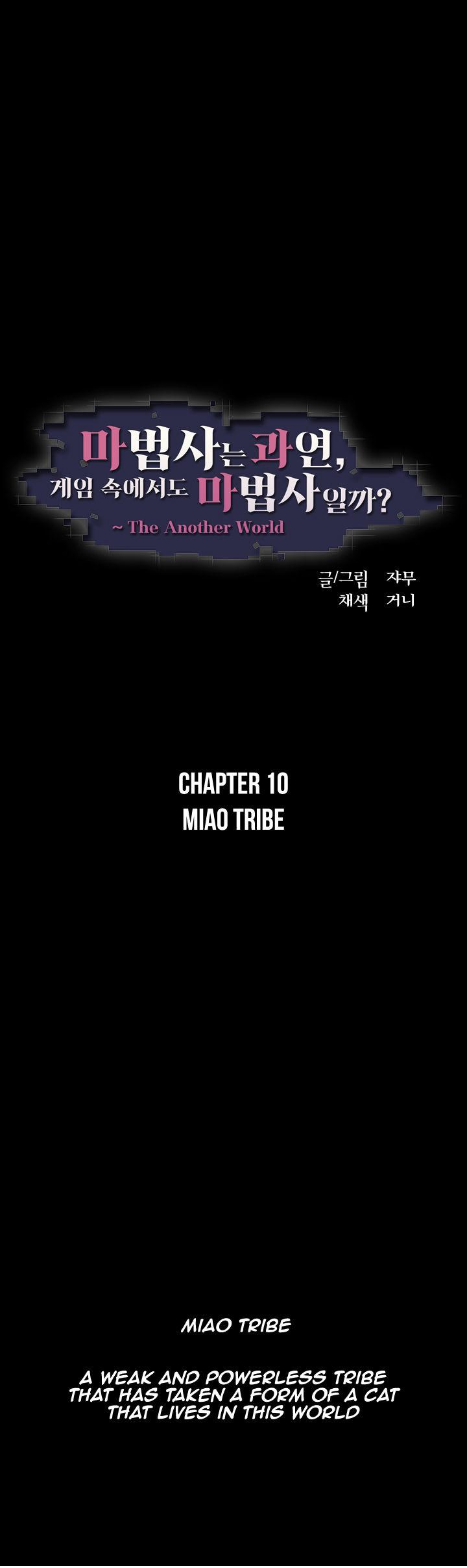 M. M. G. - Chapter 11