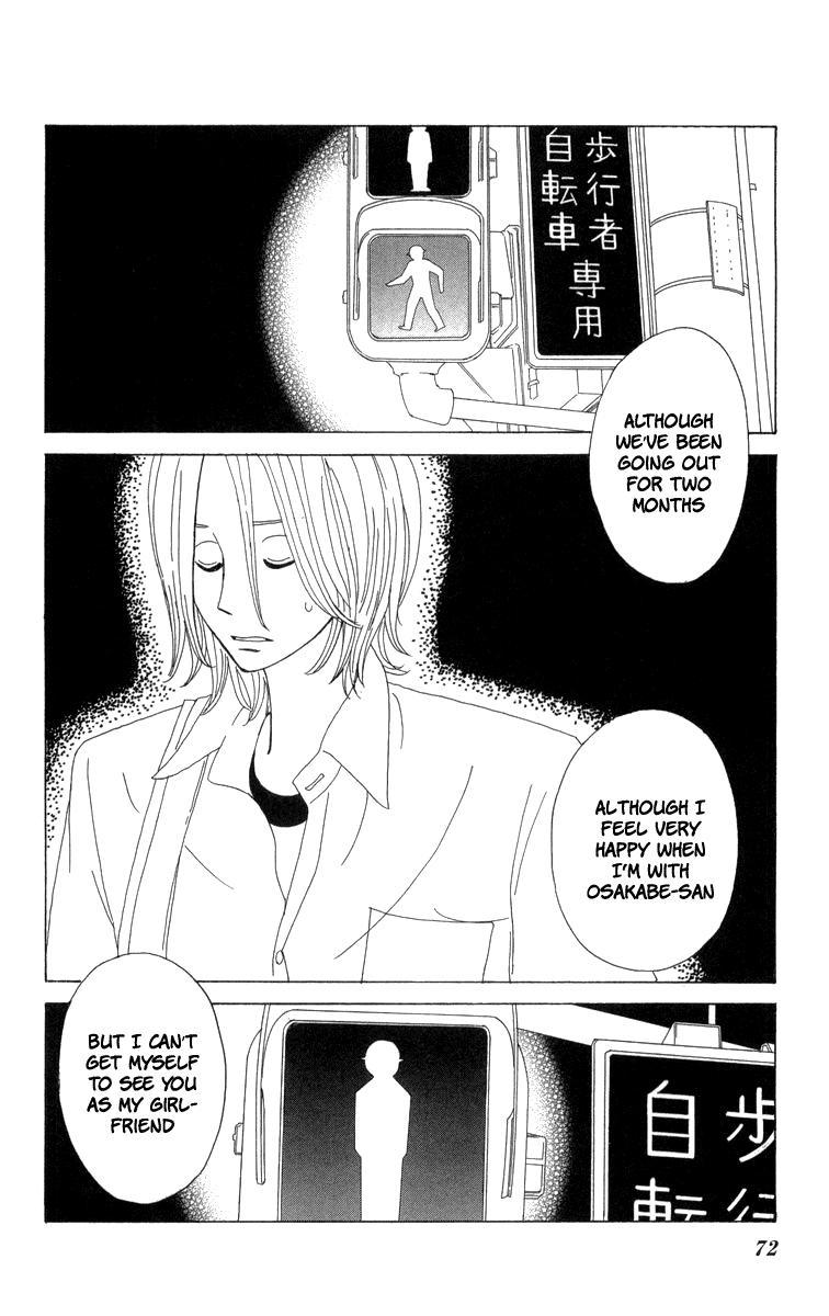 Machi de Uwasa no Tengu no Ko - Chapter 22