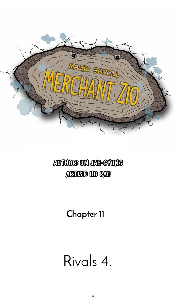 Magic scroll merchant Zio - Chapter 12