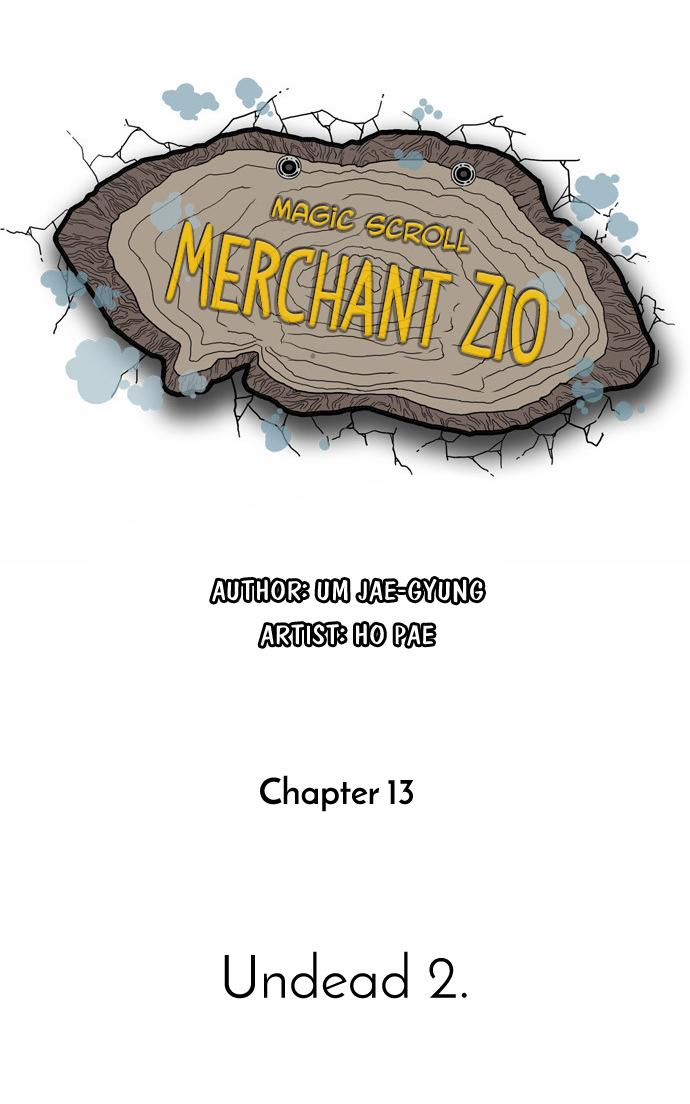 Magic scroll merchant Zio - Chapter 14