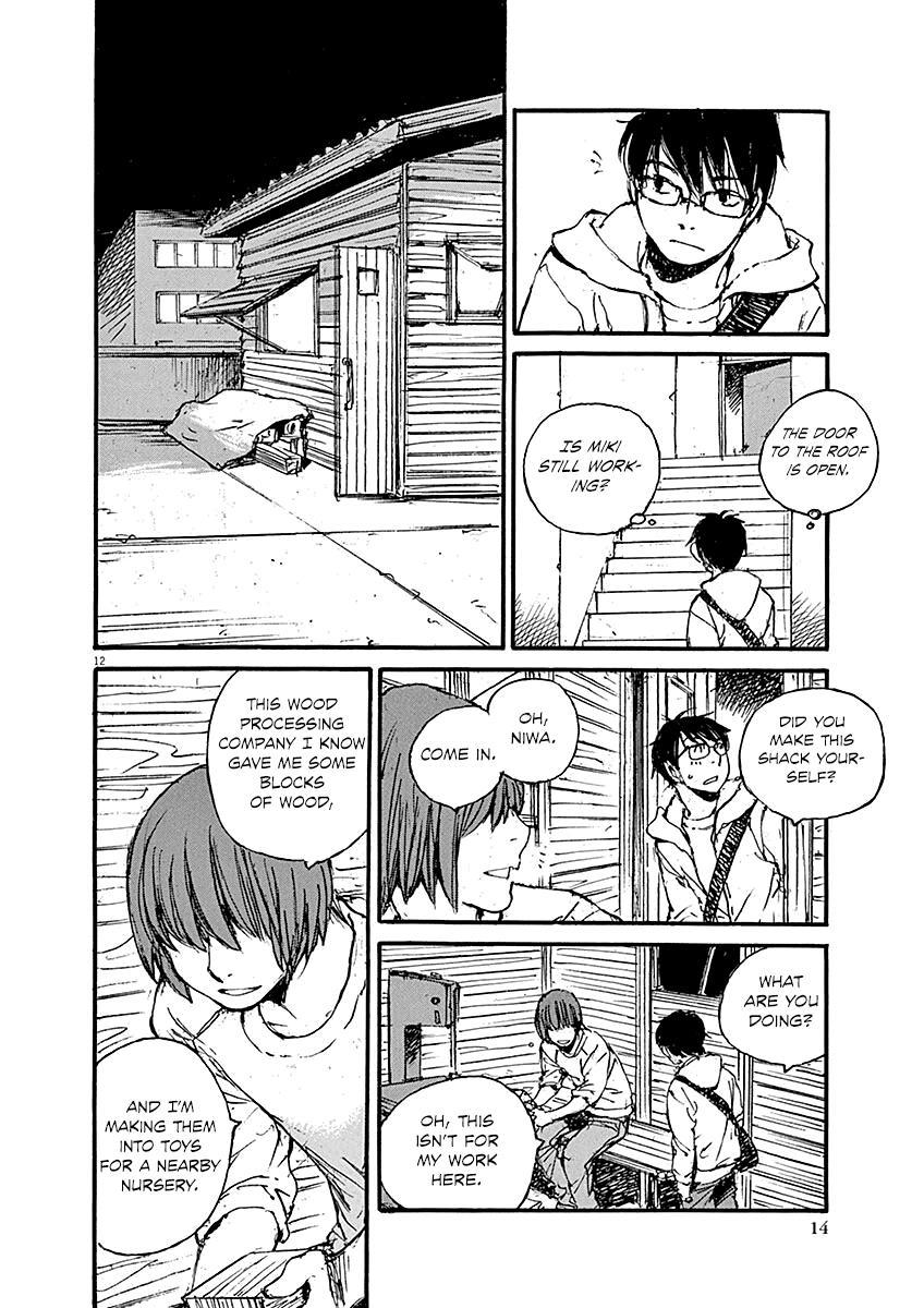 Mahoromi - Jikuu Kenchiku Genshitan - Chapter 7