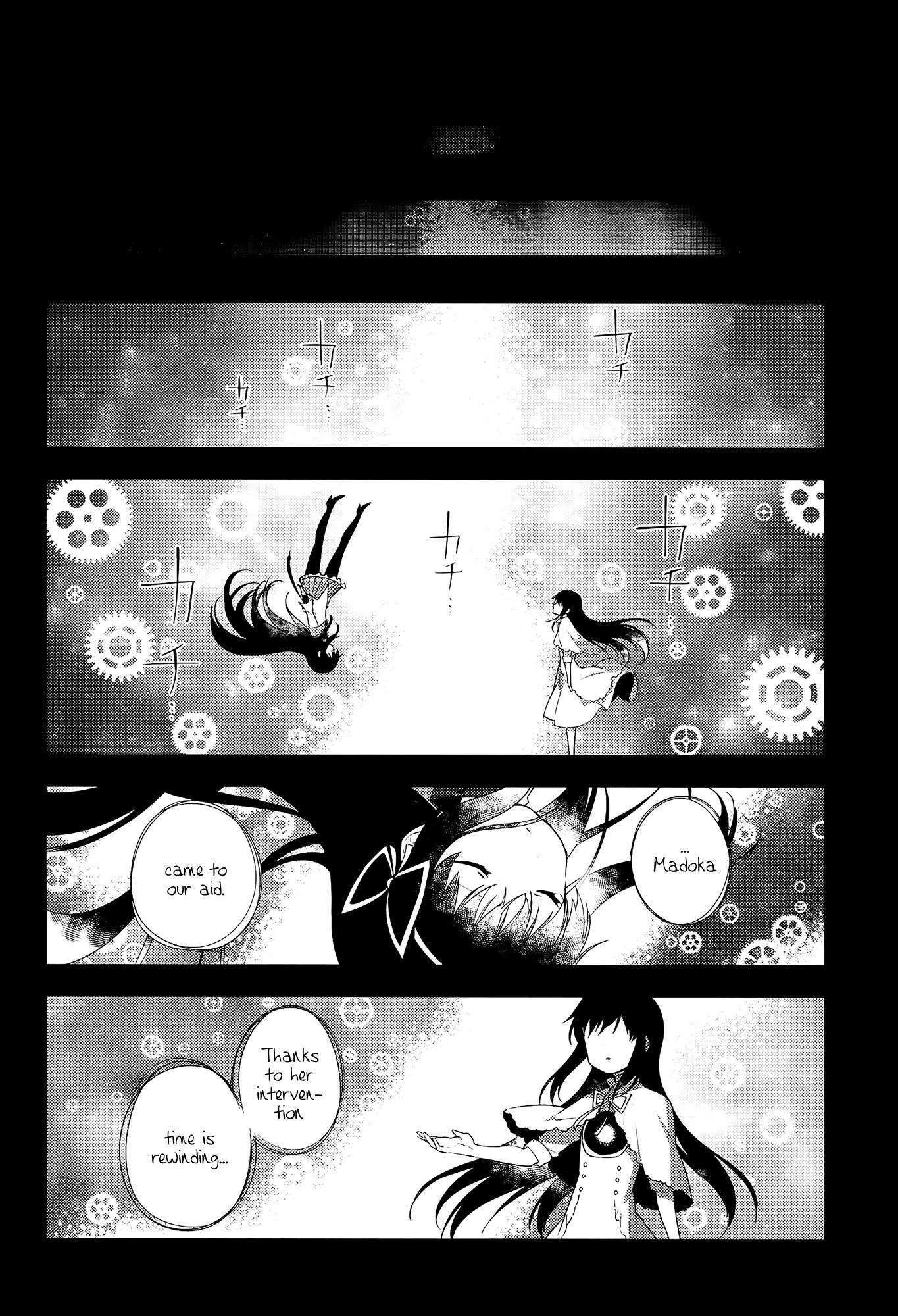 Mahou Shoujo Madoka Magica - Majuu Hen Ch.9