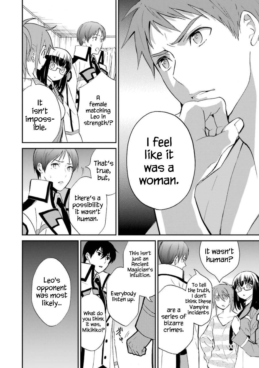 Mahouka Koukou no Rettousei - Raihousha Hen - Chapter 5