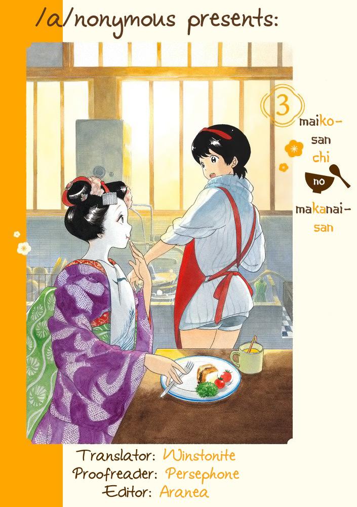 Maiko-san Chi no Makanai-san - Chapter 36