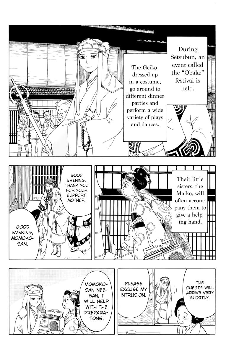 Maiko-san Chi no Makanai-san - Chapter 40