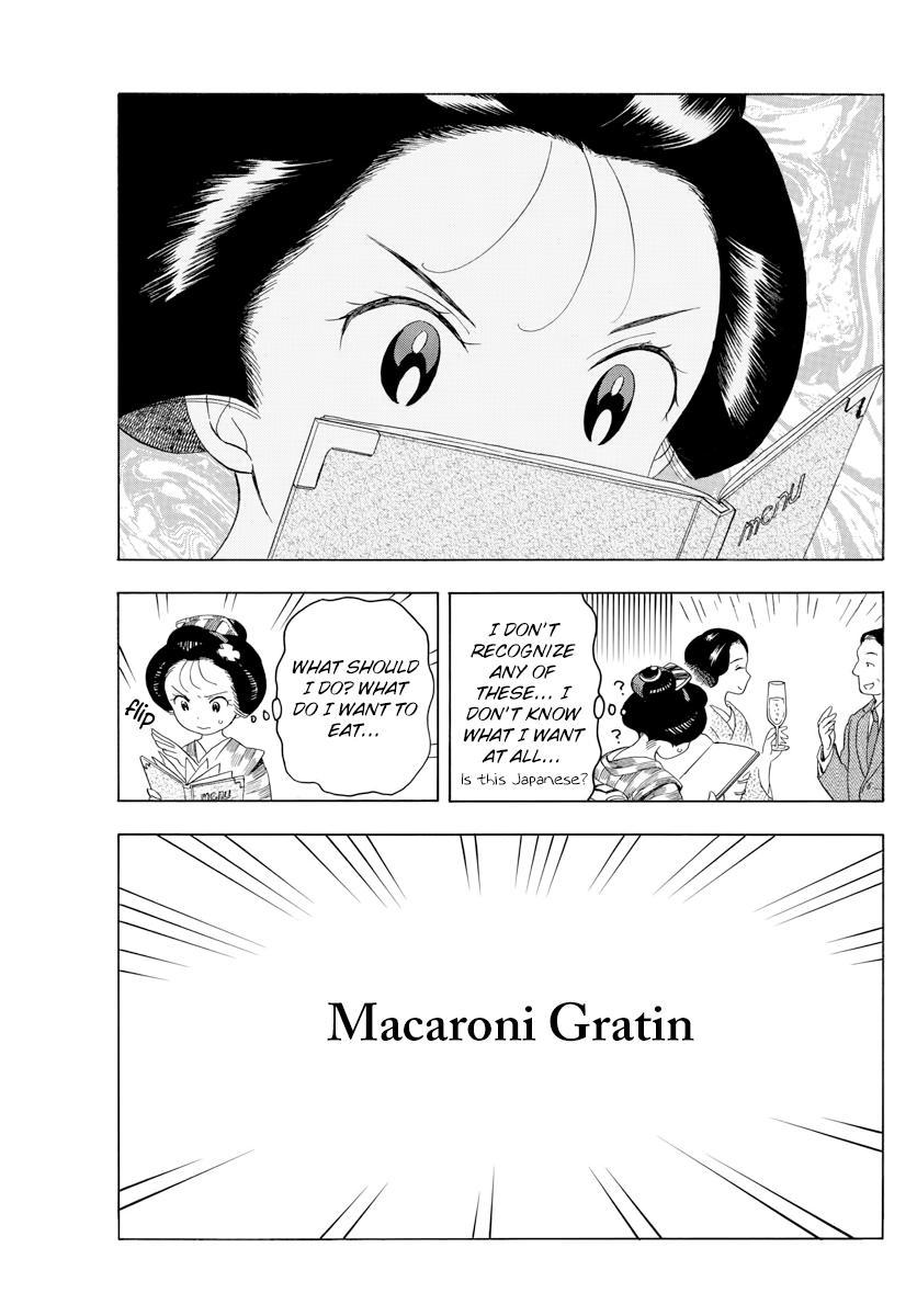 Maiko-san Chi no Makanai-san - Chapter 41