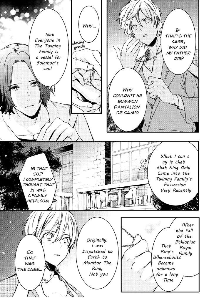 Makai Ouji: Devils and Realist - Chapter 87