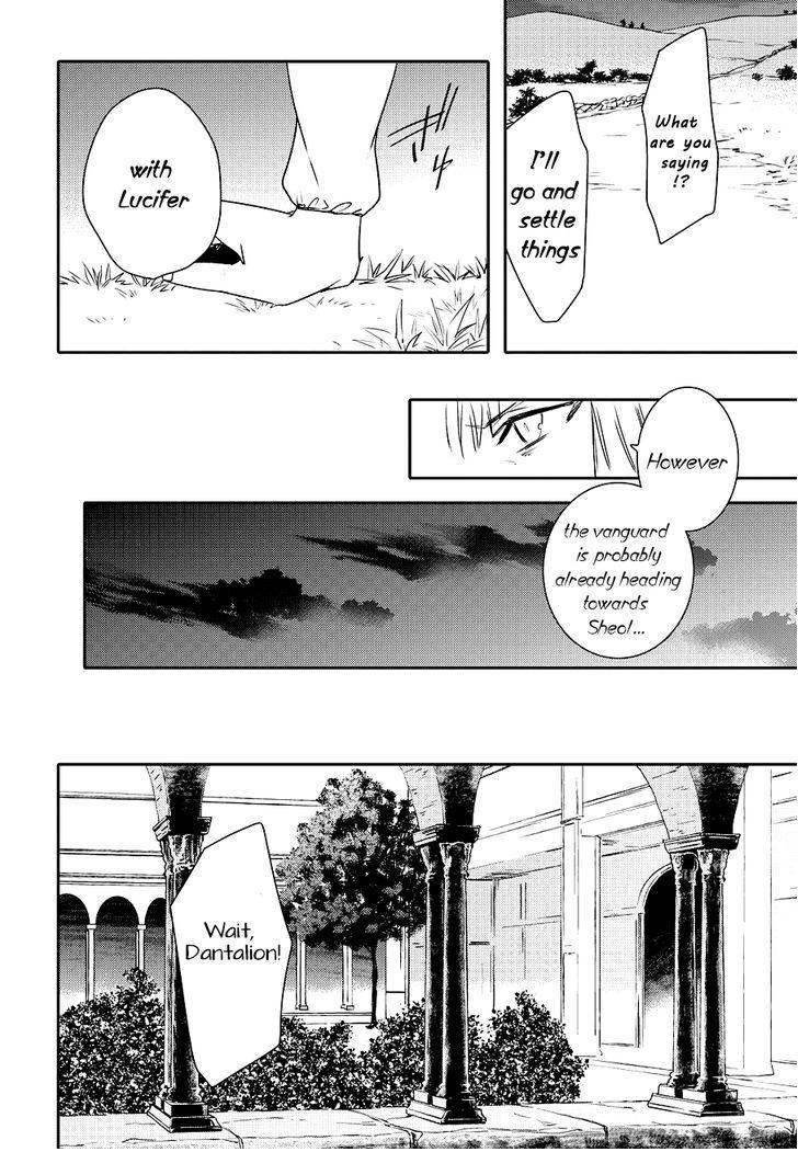 Makai Ouji: Devils and Realist - Chapter 88