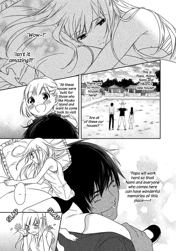 Mermaid Boys - Chapter 2