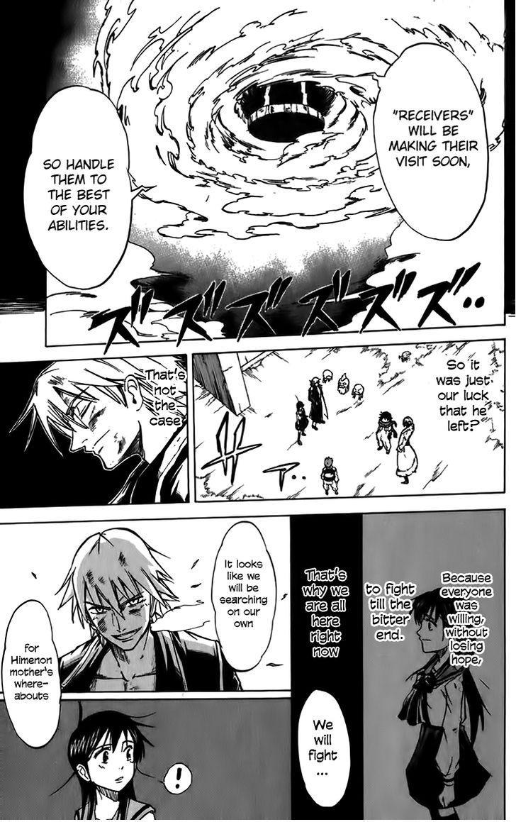 Mieru Hito - Chapter 40