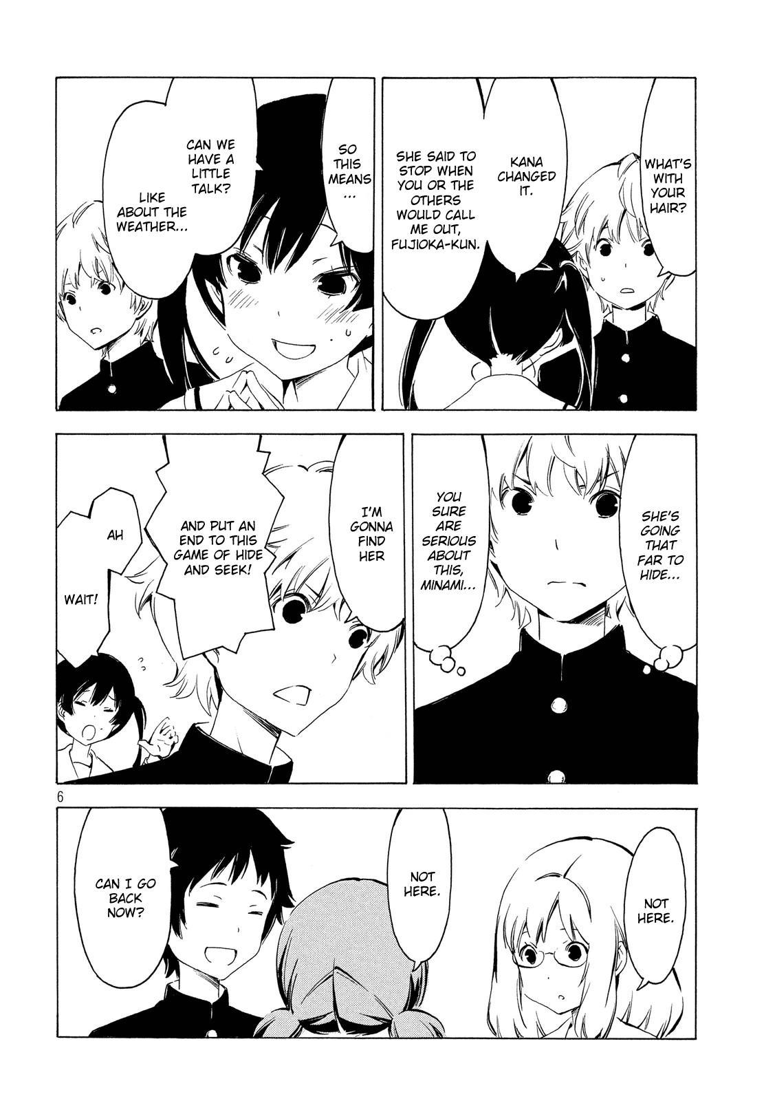 Minami-ke - Chapter 291