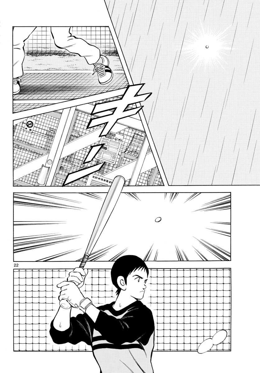 MIX - Chapter 64