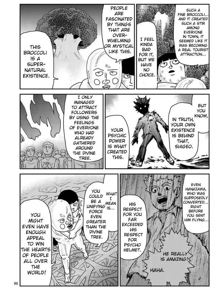 Mob Psycho 100 - Chapter 197