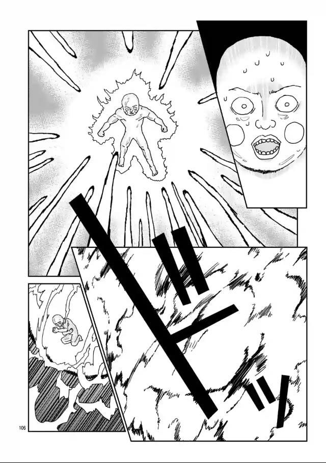 Mob Psycho 100 - Chapter 198