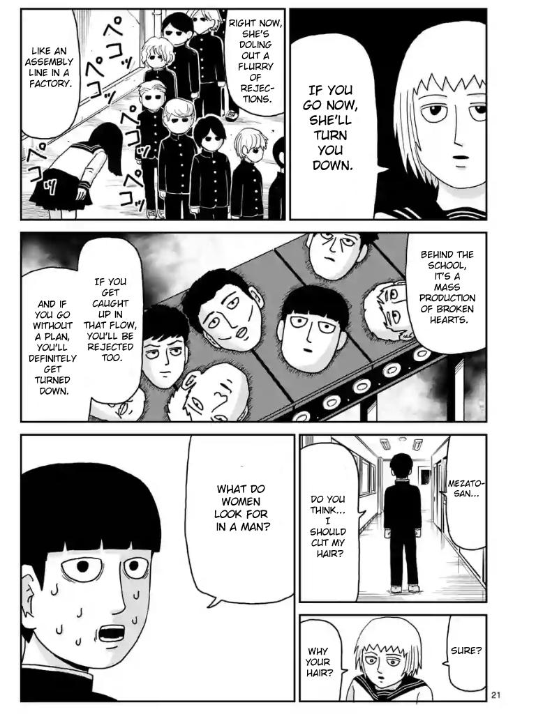 Mob Psycho 100 - Chapter 215