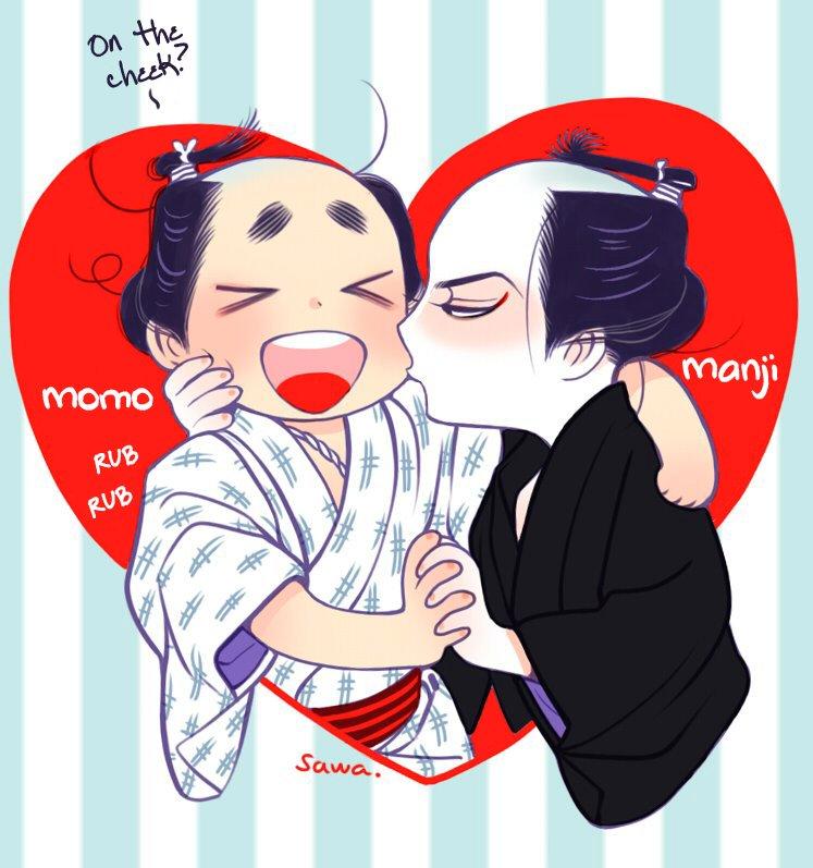 Momo To Manj Ch.10.6