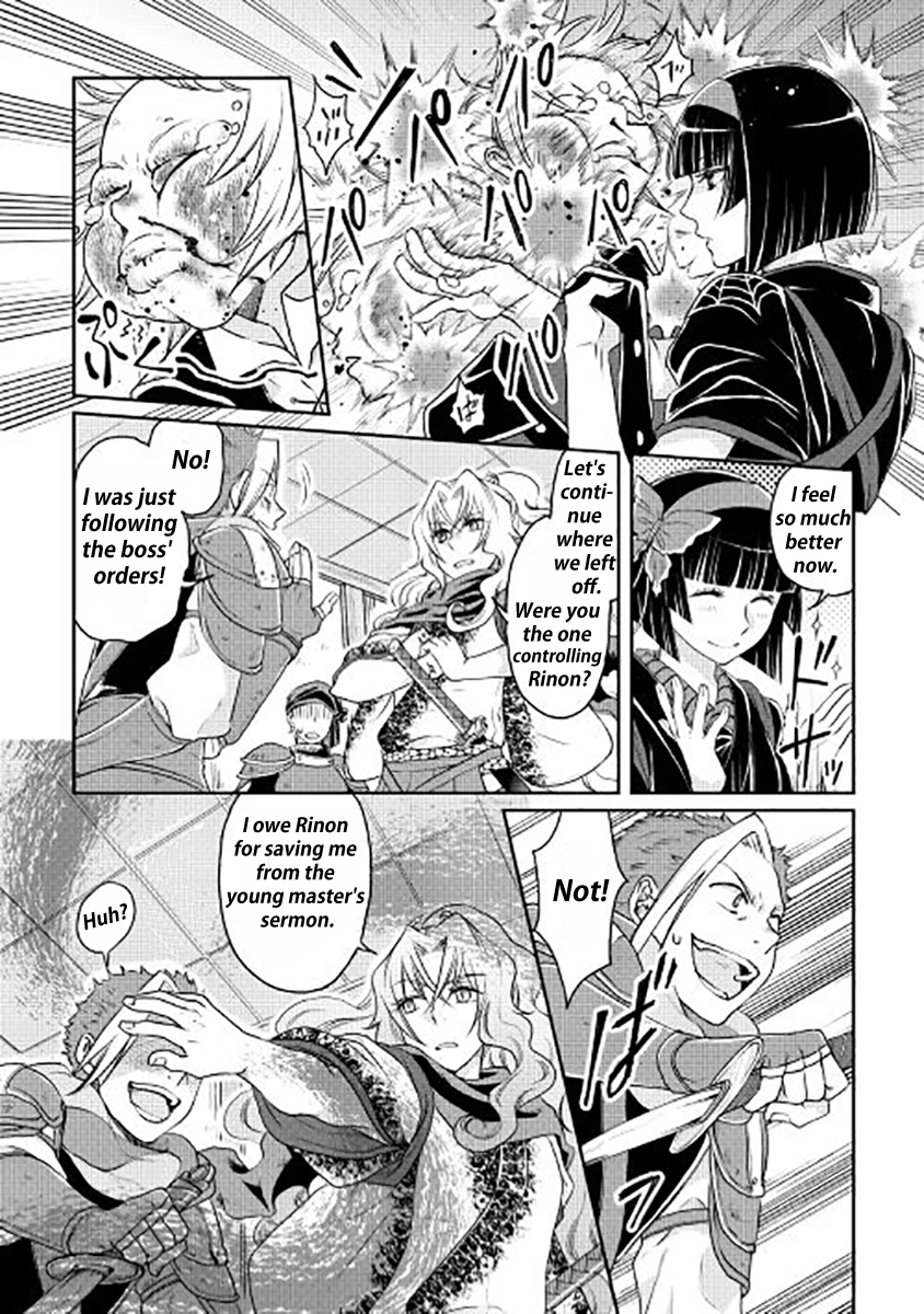 Moon-led Journey Across Another World - Chapter 14