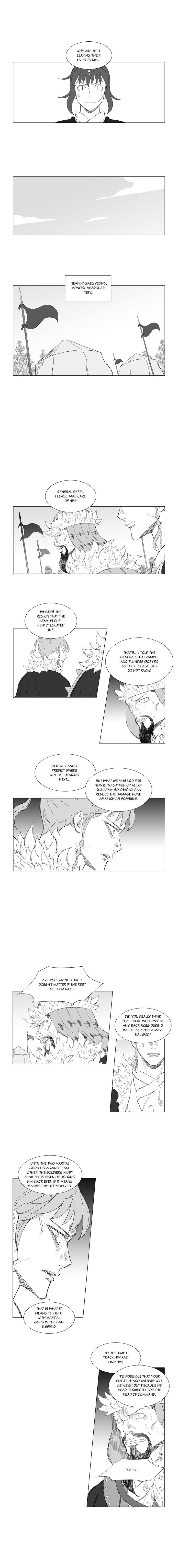 Mujang - Chapter 193