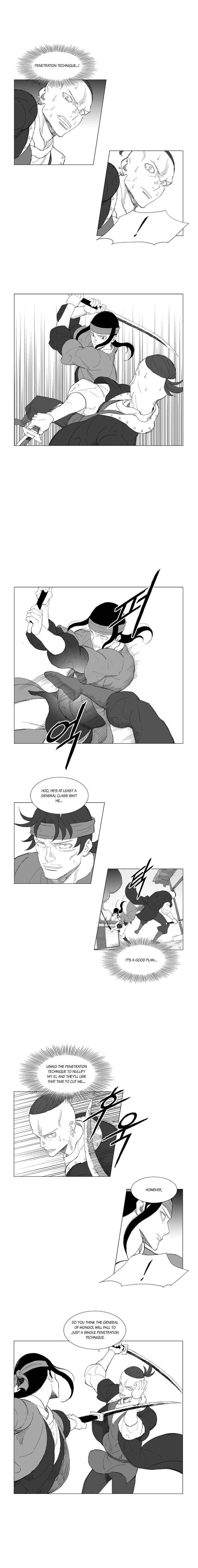 Mujang - Chapter 194