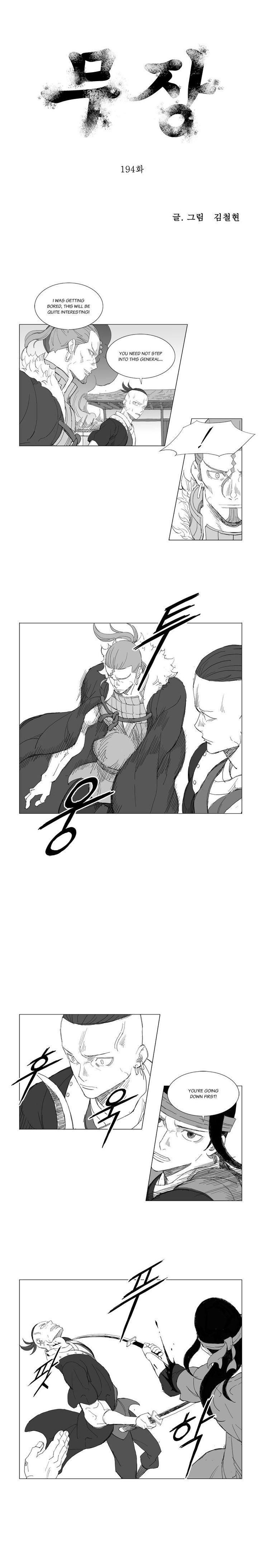 Mujang - Chapter 195