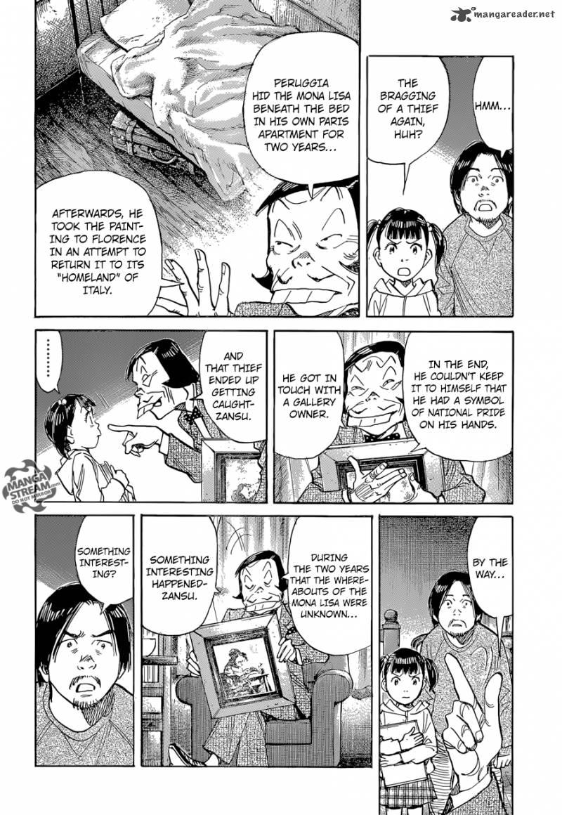 Mujirushi - The Sign of Dreams Ch.4