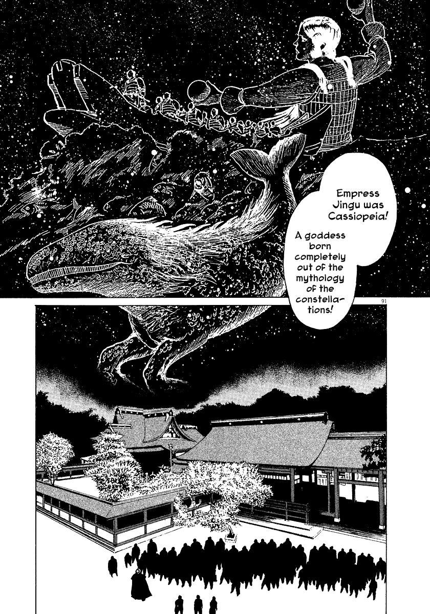 Munakata Kyouju Ikouroku