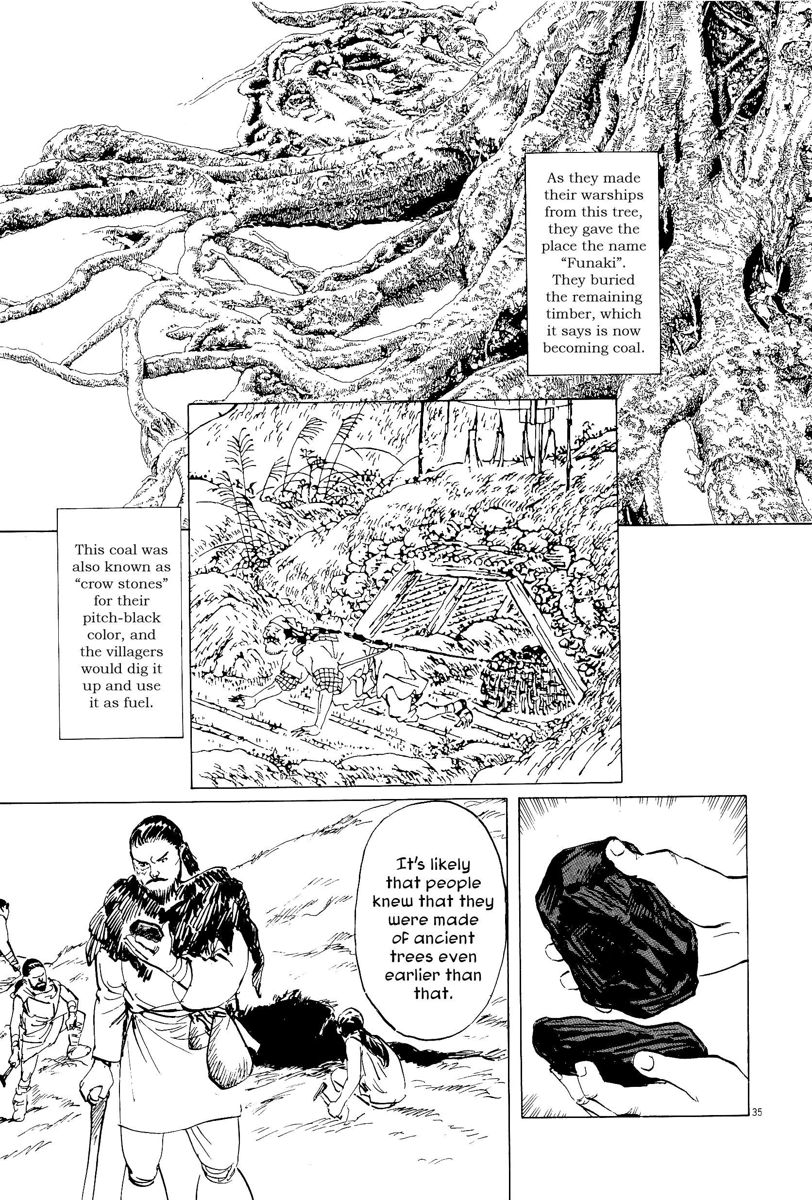 Munakata Kyouju Ikouroku - Chapter 33