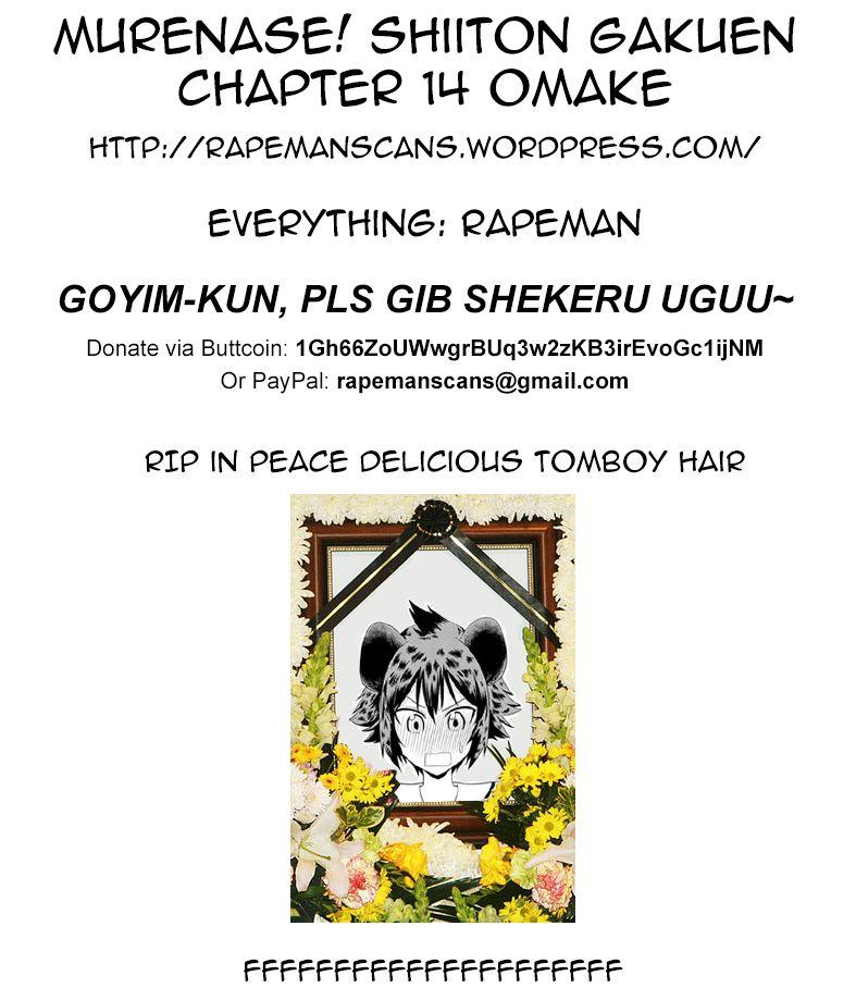 Murenase! Shiiton Gakuen Ch.14.5