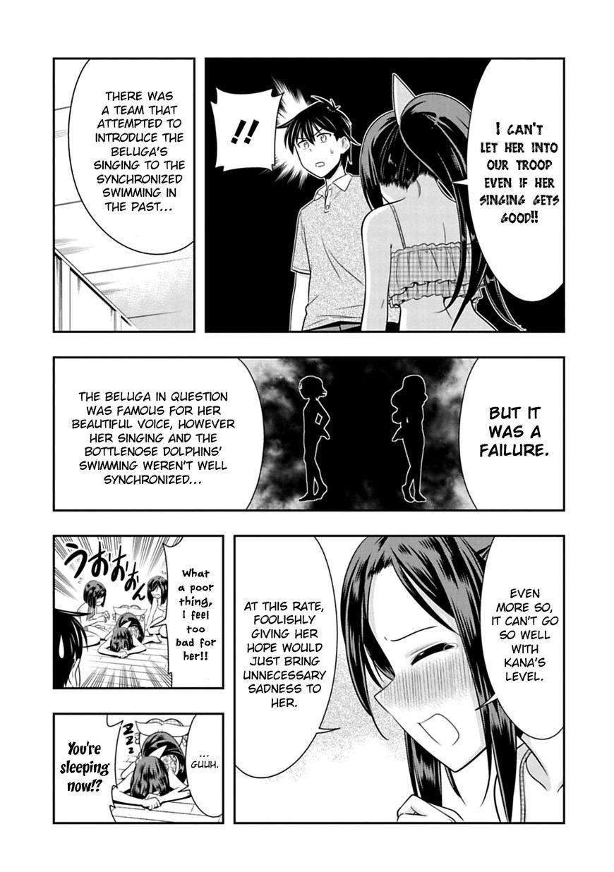 Murenase! Shiiton Gakuen - Chapter 73