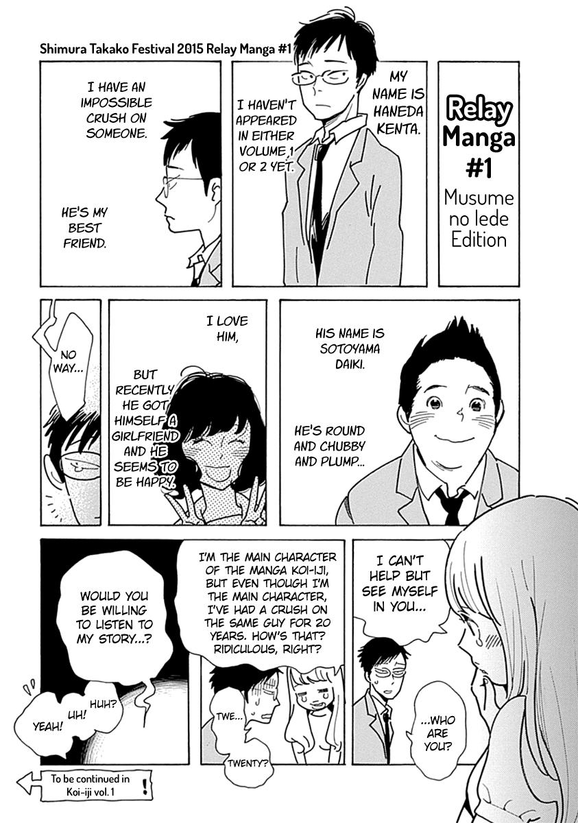 Musume no Iede - Chapter 12