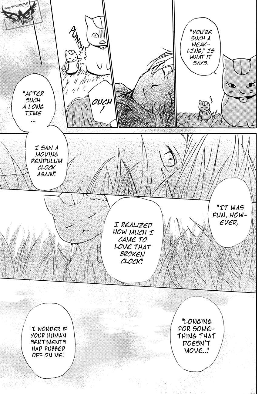 Natsume Yuujinchou - Chapter 102